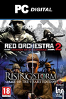 RO2: Heroes of Stalingrad + Rising Storm GOTY PC